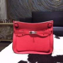 Luxury Hermes Jypsiere 28cm Gypsy Bag Taurillon Clemence Calfskin Palladium Hardware Handstitched, Rose Jaipur T5 RS13094