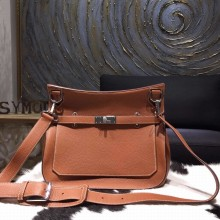 Replica Hermes Jypsiere 34cm Gypsy Bag Togo Palladium Hardware, Gold RS18150