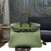 Hermes Birkin 35cm Veau Crispe Togo Calfskin Bag Hand Stitched Gold Hardware, Canopee V6 RS11828